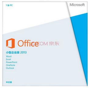 Office 2013小型企业版 Office Home&business2013彩包 中文版,微软Office 2013小型企业版 Office Home&business2013彩包 中文版